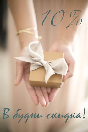 Скидки на свадебные прически